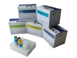 TB Drug-Resistant Mutation Test Kits